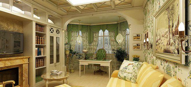 Stile francese in l\'internu - sala di vita, stanza, cucina ...